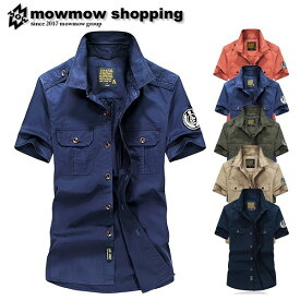 ミリタリーシャツ メンズ 半袖 トップス クールビズ カジュアル 大きいサイズ アメカジ ta-sysmix0004