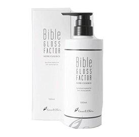 GLOSS FACTOR ハーブエッセンス 500ml 【正規品】 バイブルグロスファクター bible gloss factor