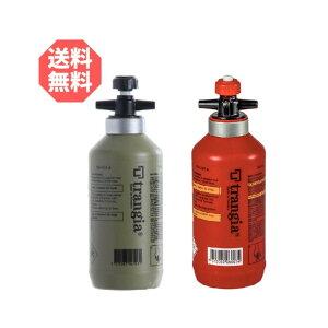 trangia (トランギア) Fuel bottle (フューエルボトル) 0.3L 燃料ボトル オリーブ レッド 【並行輸入品】