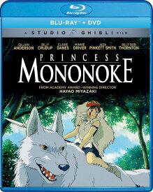 もののけ姫 Princess Mononoke [Blu-ray]【並行輸入品】