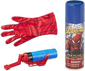 スパイダーマン ウェブシューター 水鉄砲 おもちゃ Hasbro ハスブロ【輸入品】