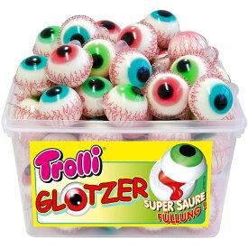 【目玉グミ】Trolli トローリ 60個入り gummy eyeballs 海外直送品 地球グミ
