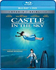 天空の城ラピュタ Castle in the Sky (Blu-ray)【輸入品】