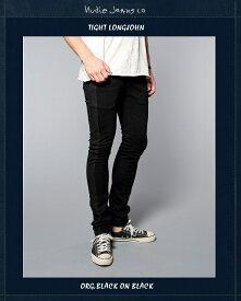 "【NudieJeans限定カプセルコレクション""TightLongJohn/Org.Black.On.Black""L30】【タイトロングジョン""ブラックオンブラック】"