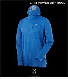 HAGLOFS LIM POWER DRY HOOD GaleBlueホグロフス リムパワードライフード ブルー