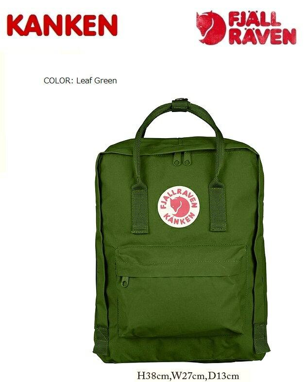 カンケンバッグ 北欧スウェーデン発 フェールラーベン KANKEN FJALLRAVEN バックパック LeafGreen リーフグリーン
