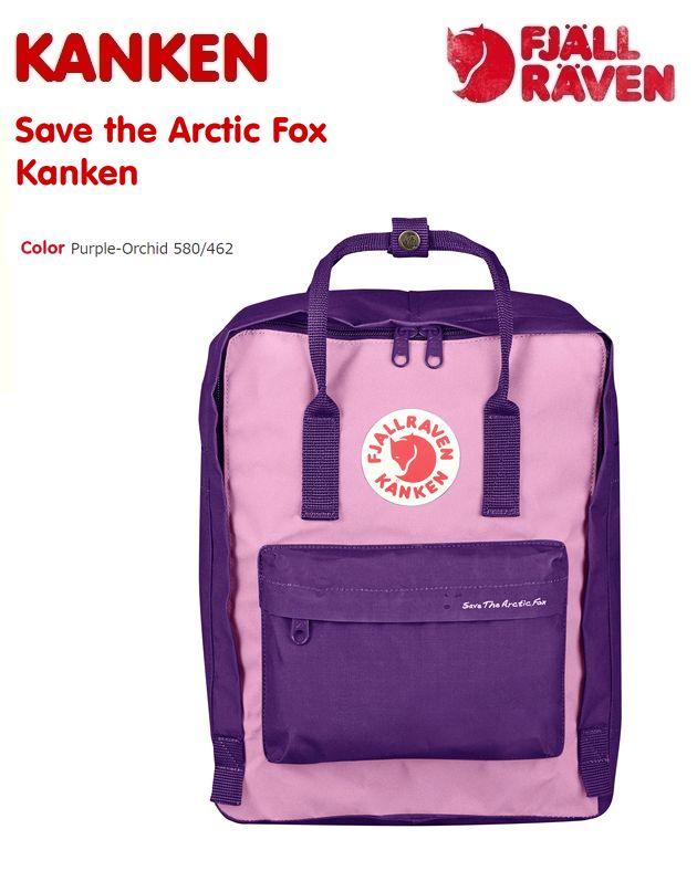 カンケンバッグ限定モデル FJALLRAVEN フェールラーベン セーブ・ザ・フォックスKANKEN 北欧スウェーデン発 バックパック SaveTheArcticFox