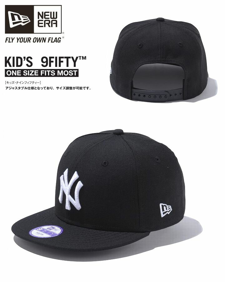ニューエラ NEW ERA KID'S 9FIFTY NewYorkYankees【ニューヨークヤンキース kidsベースボールキャップ】