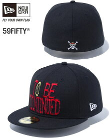NEWERA ニューエラ ワンピース 週刊少年ジャンプ 59FIFTY 限定モデルONE PIECE TO BE CONTINUED ベースボールキャップ