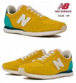 ニューバランス NEWBALANCEU220 HF スニーカー ユニセックスモデルニューバランスジャパン国内正規品