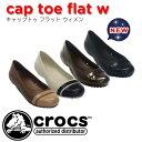crocs クロックス【cap toe flat w/キャップトゥフラットウィメンズ】【クロックス国内正規取り扱い】