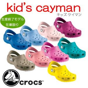 crocs クロックス【kids cayman キッズケイマン】 【クロックス国内正規取り扱い】