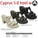 crocs クロックス【cyprus 5.0 heel w/サイプラス5】【クロックス国内正規取り扱い】