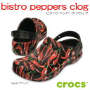 クロックス crocsbistro peppers clog ビストロペッパーズクロッグ レッドペッパー 唐辛子 ワークシューズ【クロックス国内正規取扱】
