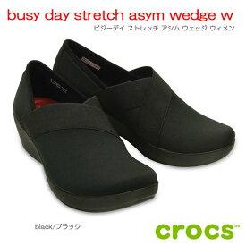crocs クロックスbusy day stretch asym wedge w ビジーデイストレッチアシムウェッジウィメン【クロックス国内正規取り扱い】