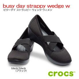 crocs クロックスbusy day strappy wedge w ビジーデイストラッピー ウェッジウィメン【クロックス国内正規取り扱い】