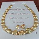 【天然真珠】<白蝶真珠ケシ>濃い黄金色●9-17mm(横幅)<Baroque Shape>23コ Necklace●1:12.5-13mmペア/2:13.5…