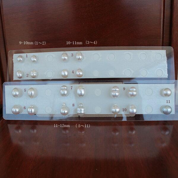 ●白蝶真珠ペア<Oval Shape><Natural White>(横幅)1〜2=9-10mm/3〜4=10-11mm追加500円税別/5〜11=11-12mm追加1000円税別/<Titan Piace>直結 or ブラ「真珠の一週間」【値ごろ感】