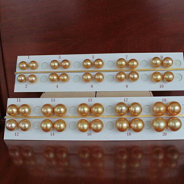 ●白蝶真珠ペア<ルース無穴><Natural Gold><Top quality><Round Shape>10-10.5mmから14.5-15mmまで 追加価格あり<Titan Piace>直結 or ブラ※K18 or K14WG オプションです。選択くださいませ