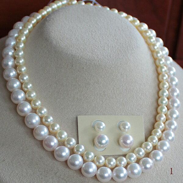 ●丁度の段差2連<Round Shape>真珠の黄金対比●アコヤ真珠越し物<Natural Gold・調色>6.5-7mm×1アコヤ真珠越し物<ホワイトピンク>9-9.5mm●アコヤ真珠越し物ペア<ホワイトピンク>6.75-7mm/9-9.5mm<百合Swing>