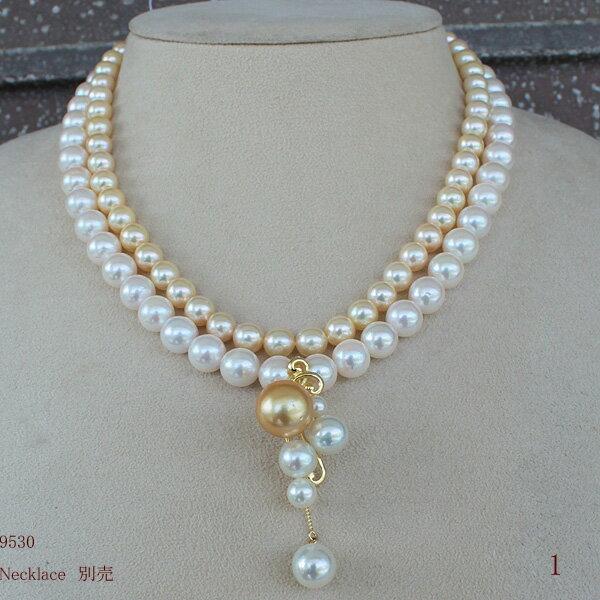 ●<Pendant>スプリングクリッカー12-13mm 白蝶真珠<Natural Gold>×14.25-9mm アコヤ真珠越し物m<無調色>×5