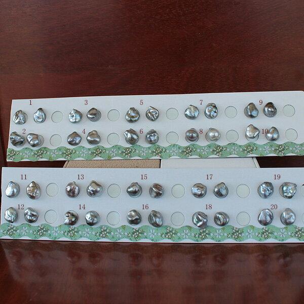 ●【天然真珠】黒蝶真珠ケシ8-8.5mm(横幅)ペア<曲線・曲面><Peacock><Titan Piace>直結 or ブラ 選択くださいませ。※SV EG その他はオプションです。