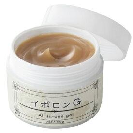 イポロンG(内容量:100g)グリム 日本製