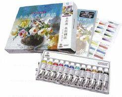 永山流 水彩画法 -永山裕子 薔薇を描く- DVD+シュミンケ・ホラダム12色セット