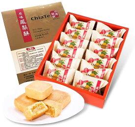 佳徳 原味佳徳鳳梨酥 パイナップルケーキ (12個入) [並行輸入品]平日2-3日出荷。国際ePacket到着目安:約6〜10営業日