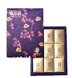 舊振南 鳳梨酥禮盒 パイナップルケーキ9入 台湾お取り寄せ土産 送料無料(並行輸入)