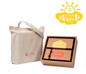 台湾パイナップルケーキ 微熱山丘/サニーヒルズ パイナップルケーキとラスクの詰め合わせ 10+12個入り プレーン味 ギフトセット 並行輸入 送料無料