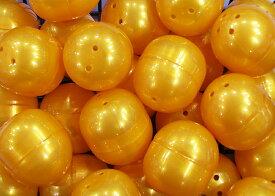 送料無料 代引き決済不可 空カプセル ゴールド10個 約48mm 金 カラー