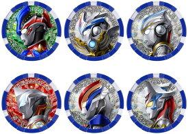 代引き決済不可 バンダイ ウルトラマンZ DXウルトラメダル ウルトラレジェンドセット EX03 ウルトラマン メダル