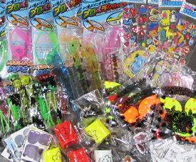 送料無料 バリュー 50個セット 販促品 子供会 景品 詰め合わせ おもちゃ イベント 景品 祭り 縁日 ビンゴ子供会 パーティー ゲーム お子様ランチ 子供向け景品 子供
