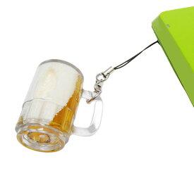 生ビール ストラップ