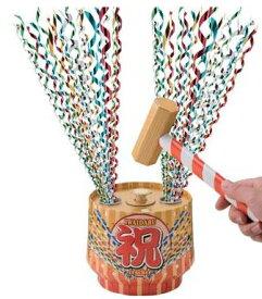 祝樽クラッカー 樽クラッカー1箱1個入りクラッカー パーティクラッカー使い切りタイプ キラキラテープ入散らかるタイプ