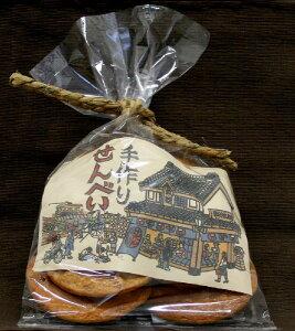 送料無料 沖縄・離島は対象外なります堅焼せんべい 5袋セット 醤油 梅ザラメ 七味 わさび 海苔 わさび おせんべい 煎餅 堅焼きせんべい
