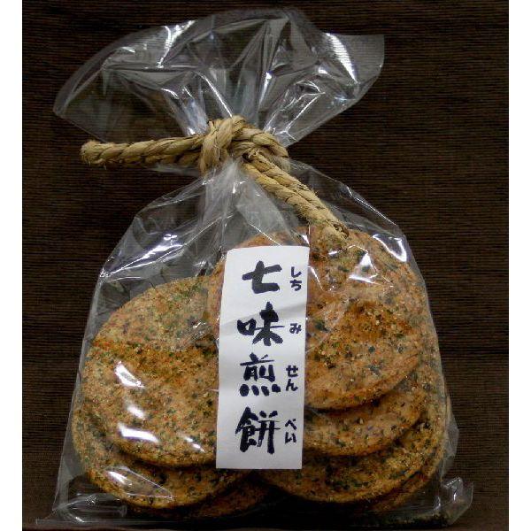 通常品 堅焼せんべい 七味 7枚 煎餅 土産 ギフト セット