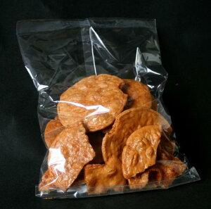 せんべい 訳あり 久助 2袋 割れ お徳用 堅焼せんべい 醤油 煎餅 梅ザラメ 七味 ごま わさび 堅焼きせんべい