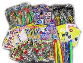 おもちゃ 詰め合わせ 100個セットイベント 景品 祭り 縁日 ビンゴ子供会 パーティー ゲーム お子様ランチ 子供向け