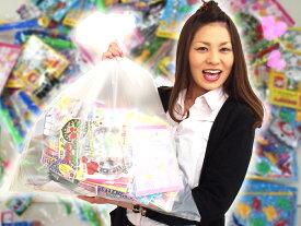 子供会 景品 詰め合わせ おもちゃ 100個セットイベント 景品 祭り 縁日 ビンゴ子供会 パーティー ゲーム お子様ランチ 子供向け景品 子供
