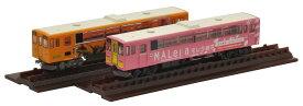 鉄道コレクション 鉄コレ 樽見鉄道ハイモ230-310形2両セット