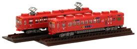 鉄道コレクション 鉄コレ 和歌山電鐵2270系おもちゃ電車2両セット 4543736251491