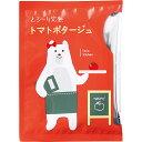 クマズキッチン スープ1pcとろ〜り完熟トマトポタージュ