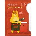 クマズキッチン スープ1pcあめ色リッチなオニオンスープ(チーズ入り)