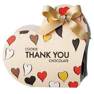 ハート クッキーBOX(チョコレート)
