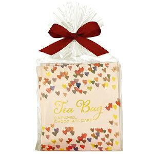 ハート ティーバッグ3pcsCR(キャラメルチョコレート)バレンタイン ホワイトデー
