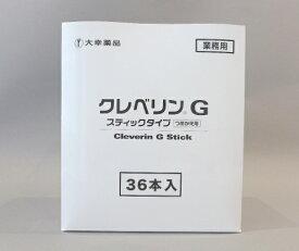 【4,900円以上ご購入で送料無料!】クレベリンGスティック 36本×8箱/1ケース 20%OFF