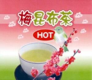 【メール便で送料無料】コナストン 梅こぶ茶 500g入り/1袋