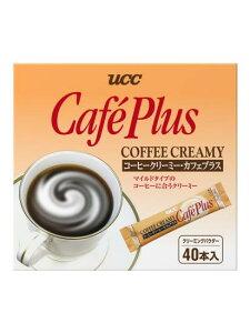 【3,980円以上ご購入で送料無料!】コーヒークリーミーカフェプラス(3g×40P)×20箱 業務用